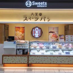 八天堂JR三ノ宮店